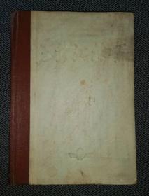 黑龍江林業  1965年合訂本