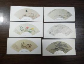 1986年年歷明清書畫扇面卡兩套(每套6張,有不同書號,共12張每張內容都不同)
