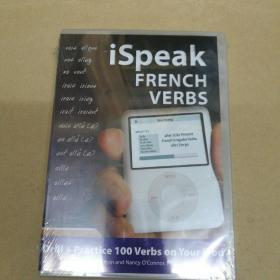 I Speak French Verbs 我说法语动词(MP3CD+GDE 塑封)