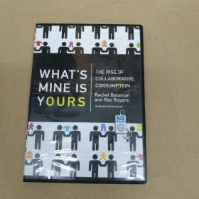 What's Mine Is Yours: The Rise of Collaborative Consumption 我的是你的:协作消费的兴起(有声书 1CD)