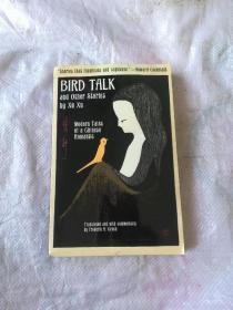 Bird talk and other stories