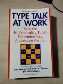 Type Talk at Work (Revised):How the 16 Personality Types Determine Your Success on the Job