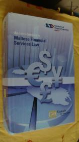 An introduction to Maltese Financial Service Law <马耳他金融服务法导介>英文原版 精装20开 厚重册