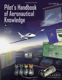 Pilot's Handbook Of Aeronautical Knowledge-飞行员航空知识手册