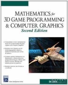 Mathematics For 3d Game Programming And Computer Graphics, Second Edition-三维游戏编程和计算机图形学数学,第二版