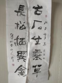 閲戝北浜轰功娉�