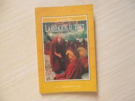 中國西藏基本情況叢書: 西藏宗教 法文版   392