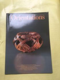 Orientations  February 1999