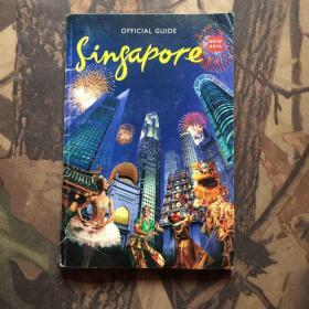 SINGAPORE OFFICIAL GUIDE