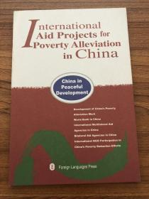 International Aid Projects for Poverty Alleviation in China(货号:CKB3)