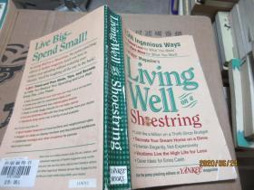 LIVING WELL SHOESTRING 4319