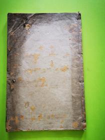道光上海王氏家刻本《夢草集》,含王鈺《旦華樓詩》、王銘《問津草》、王錚《半農小稿》及《詩余》