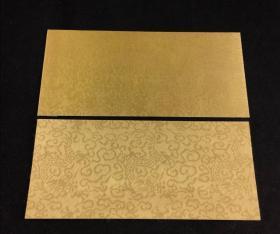 清代宮內用《上諭 奏折》空白件,黃色云紋綾緞面折封套,內折前后也是黃色云紋綾緞面,折面黃蠟面,共七開14折!品絕佳,觸手如新