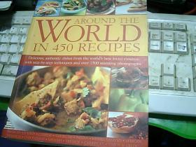 AROUND THE WORLD IN 450 RECIPES世界各地450种食谱