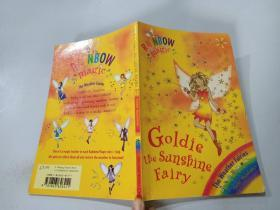 Goldie the Sunshine Fairy:阳光精灵戈蒂