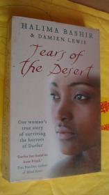 Tears of the Desert:One woman's true story of surviving the horrors of Darfur