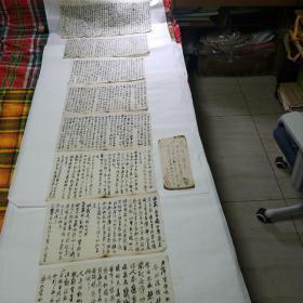陜西當代著名書法家茹士安特色書法信札