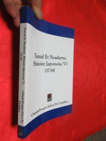 Tanzal Et Neadarne, Histoire Japonoise V1 (1734)   (小16開 )     【詳見圖】