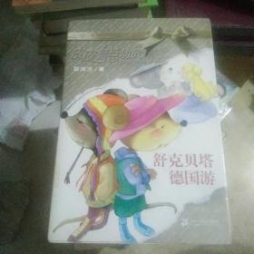 皮皮魯總動員7冊合售