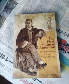 The First Chinese American