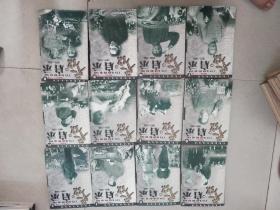 參考的啟示:國事卷·全1—12冊(1950--1988)