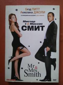 史密斯行动 Mr.& Mrs smith(英文原版) 插图本