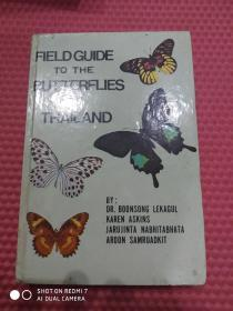 field guide to the butterflies of thailand
