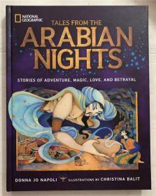 绮捐 Tales From the Arabian Nights: Stories of Adventure, Magic, Love, and Betrayal (Stories & Poems) 闃挎媺浼箣澶滅殑鏁呬簨锛氬啋闄┿�侀瓟娉曘�佺埍鎯呭拰鑳屽彌鐨勬晠浜嬶紙鏁呬簨鍜岃瘲姝岋級