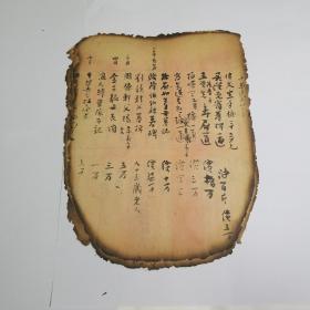 陜西近代文史學者書法家茹欲立先生民國購買金石拓片記錄手稿一組