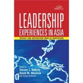 Leadership Experiences In Asia[亚洲领导经验]