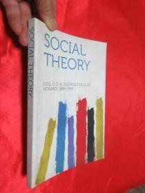 Social Theory    (小16開 )     【詳見圖】