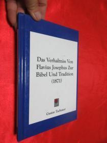 Das Verhaltniss Von Flavius Josephus Zur Bibel Und Tradition (1871)   (小16開,硬精裝)     【詳見圖】