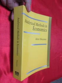 Analytical Methods in Economics      (小16開 )     【詳見圖】