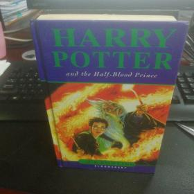 Harry Potter and the Half-Blood Prince 正版精装本无笔记