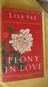 Peony in Love:A Novel