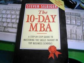 The 10-DAY MBA 为期10天的MBA