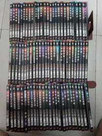 阿加莎·克里斯蒂作品全集:《尼羅河上的慘案》《東方快車謀殺案》《走向決定性的時刻》   等(全80冊  全八十冊)80本書名看描述