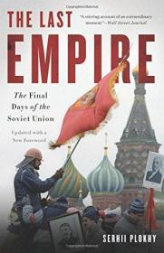 大国的崩溃 苏联解体的台前幕后  The Last Empire: The Final Days of the Soviet Union