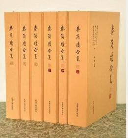 秦簡牘合集(8開布面精裝 全4卷六冊)