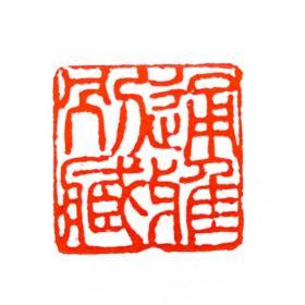 元本東坡樂府(國學基本典籍叢刊 全一冊)