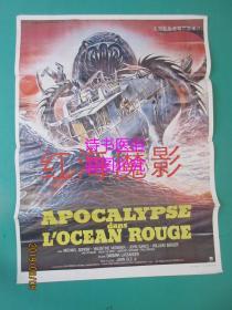 電影海報:紅海魔影(104*76cm)