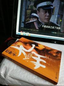 九州·縹緲錄Ⅱ·蒼云古齒