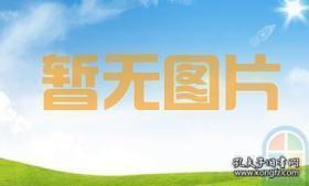 謝云鳥蟲 篆書法藝術(簽贈本鈐印)