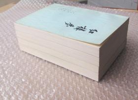 紅樓夢 1、2、3、4 (全套共四本書) 1964年2月北京第3版,1974年10月北京第1次印刷