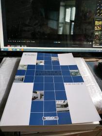 BIM在醫院建筑全生命周期中的應用/醫院建設項目管理叢書·復雜工程管理書系