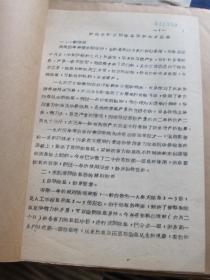 試用水稻苗間除草器的初步總結.