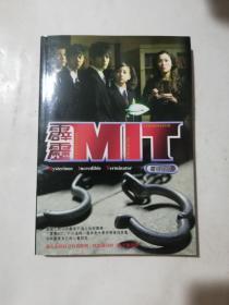 霹靂MIT 電視小說