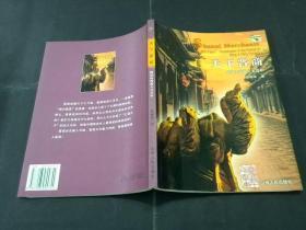 天下晉商:明清山西商人五百年(品相極佳)