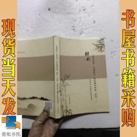 張家港市書香城市建設指標體系試行解析