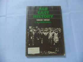 FAR EAST HISTORY 東方史(1860-1952)